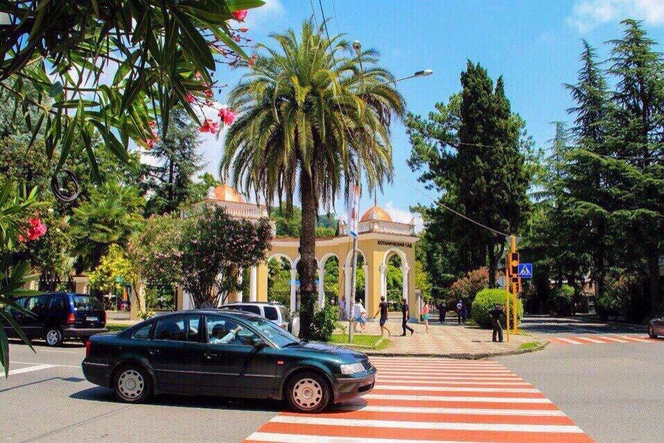 Сухумский ботанический сад
