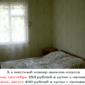 Гостевой дом у «Гургена Маркаряна» 3