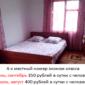 Гостевой дом у «Гургена Маркаряна» 2