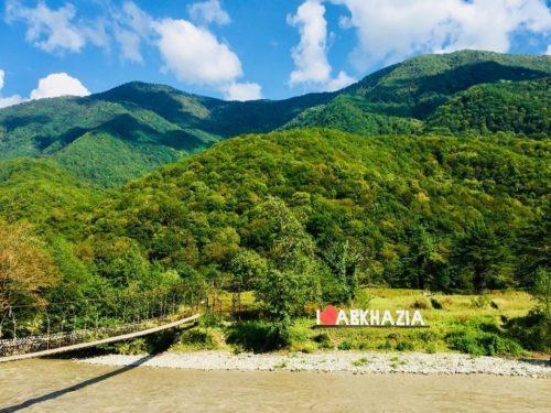 Погода в сентябре в Абхазии