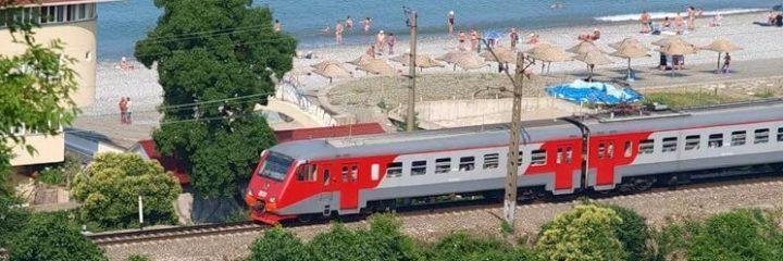 Как добраться до Абхазии из Москвы