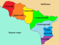 color map region abkhazia 196x150 - Где лучше отдыхать в Абхазии